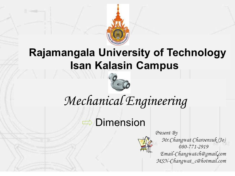 1 Mechanical Engineering Rajamangala University of Technology Isan Kalasin Campus Dimension Present By Mr.Changwat Charoensuk (Jo) 080-771-2919 Email-