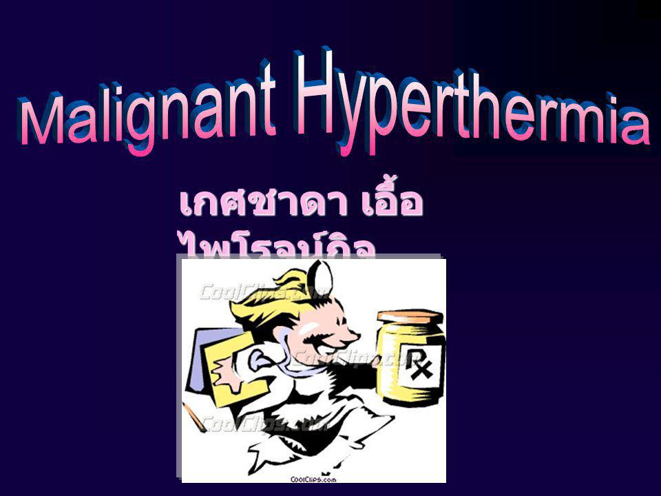 Clinical Experience Related to Malignant Hyperthermia among Thai Anesthesiologists: A Nationwide Study Ketchada Uerpairojkit MD, Athitarn Earsakul MD, Suchada Prapreuttham MD