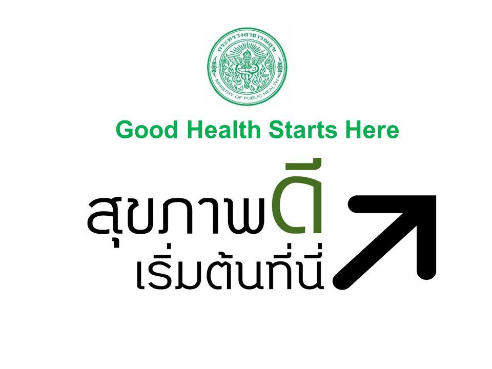 Good Health Starts Here