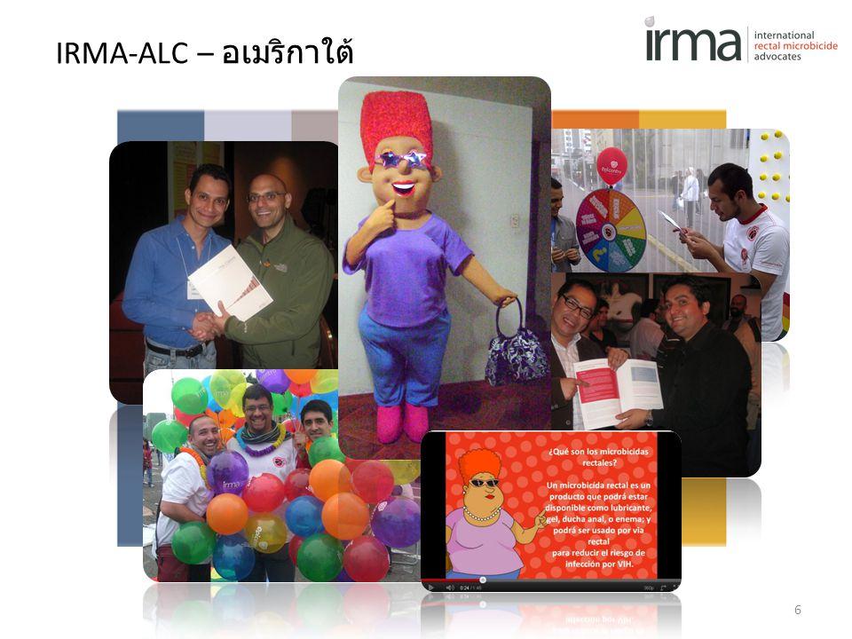 6 IRMA-ALC – อเมริกาใต้