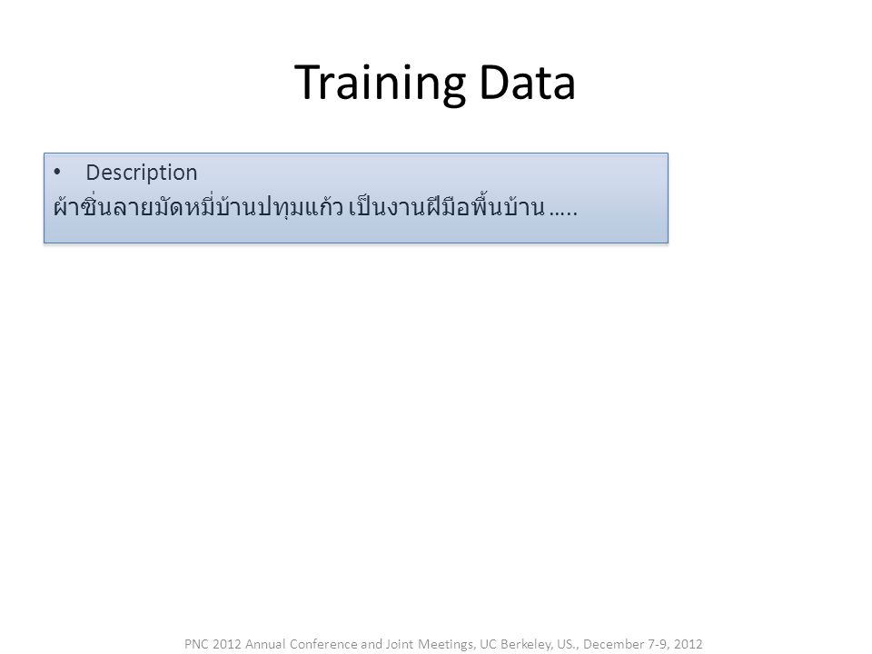 Training Data • Description ผ้าซิ่นลายมัดหมี่บ้านปทุมแก้ว เป็นงานฝีมือพื้นบ้าน …..