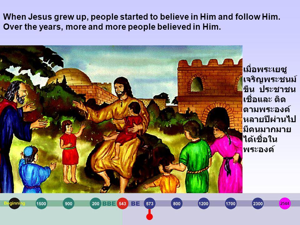 The message of Christmas: peace on earth -between people -in your heart -between God and man ข่าวดีแห่งวันคริสตมาส : สันติ สุขบนโลก -เกิดขึ้นระหว่างมน
