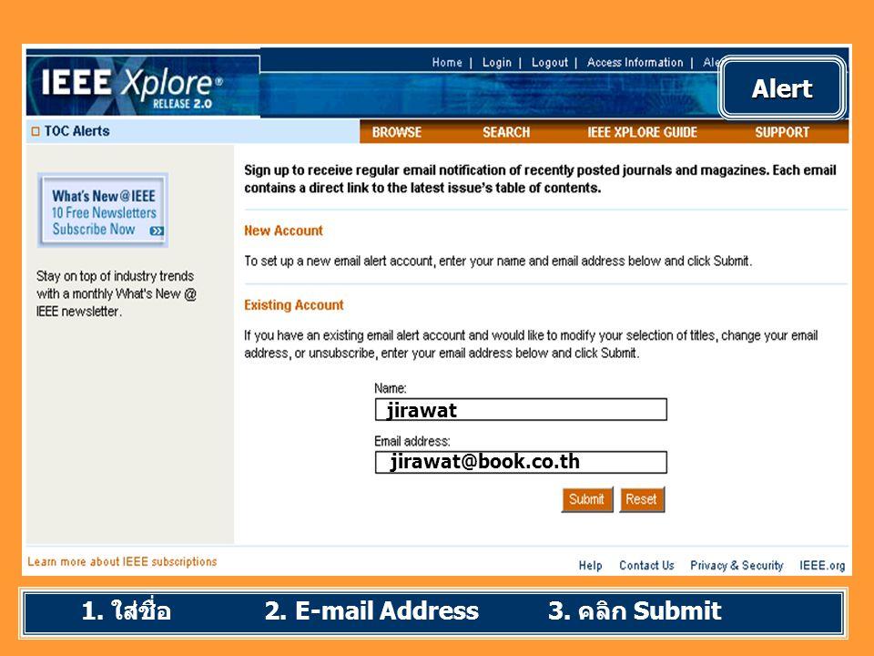 1. ใส่ชื่อ 2. E-mail Address 3. คลิก Submit jirawat jirawat@book.co.th AlertAlert