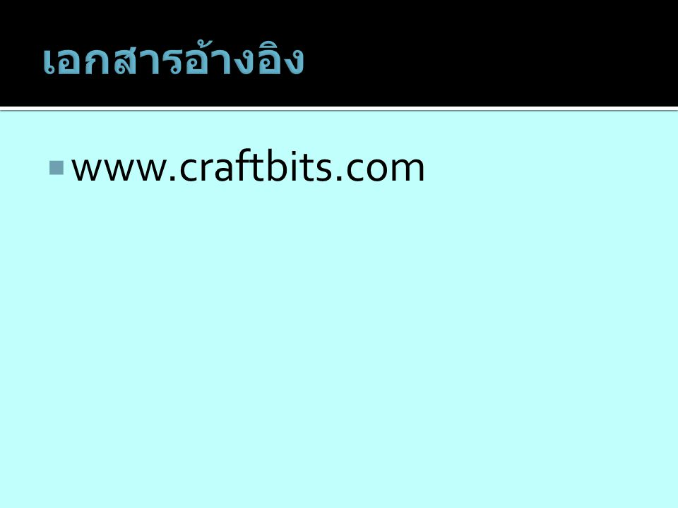  www.craftbits.com