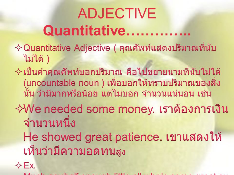 Numeral Adjective • เป็นคำคุณศัพท์ที่ใช้แสดงจำนวน มากน้อย ของนามที่นับได้หรือ แสดงลำดับก่อน หลังของคำนาม EX.