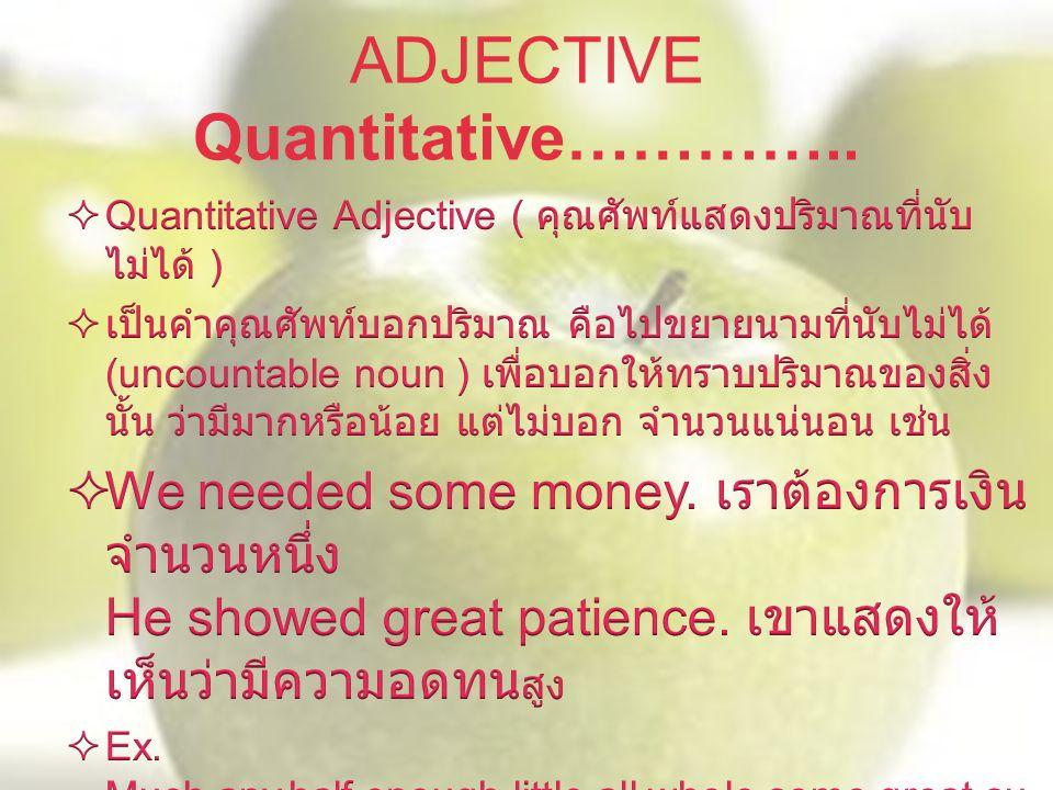 ADJECTIVE Quantitative…………..