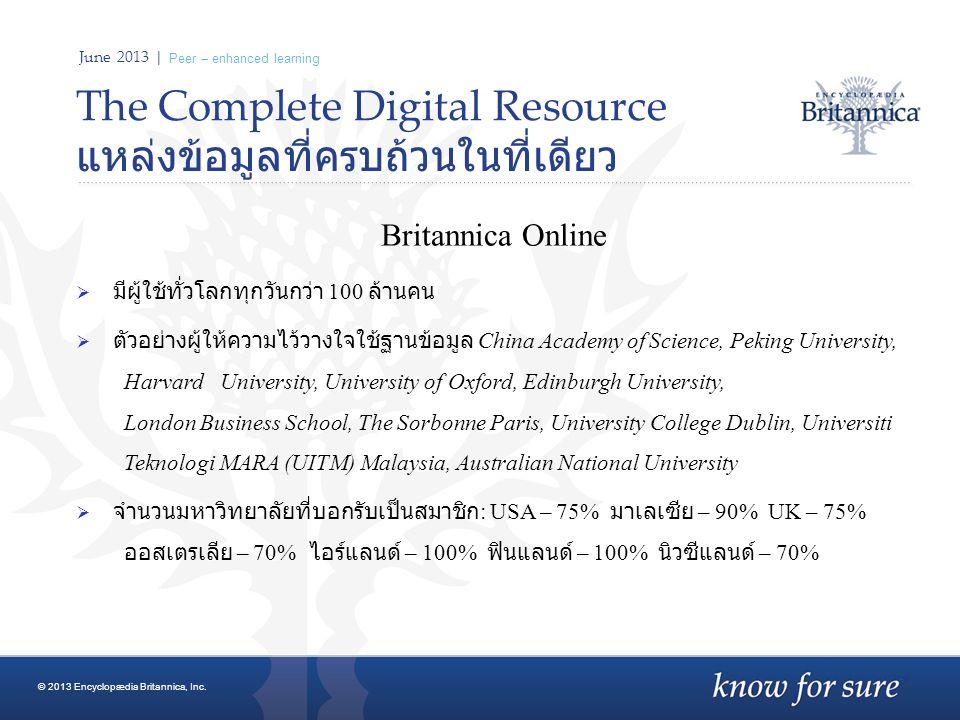 June 2013 | Peer – enhanced learning The Complete Digital Resource แหล่งข้อมูลที่ครบถ้วนในที่เดียว Britannica Online  มีผู้ใช้ทั่วโลกทุกวันกว่า 100 ล
