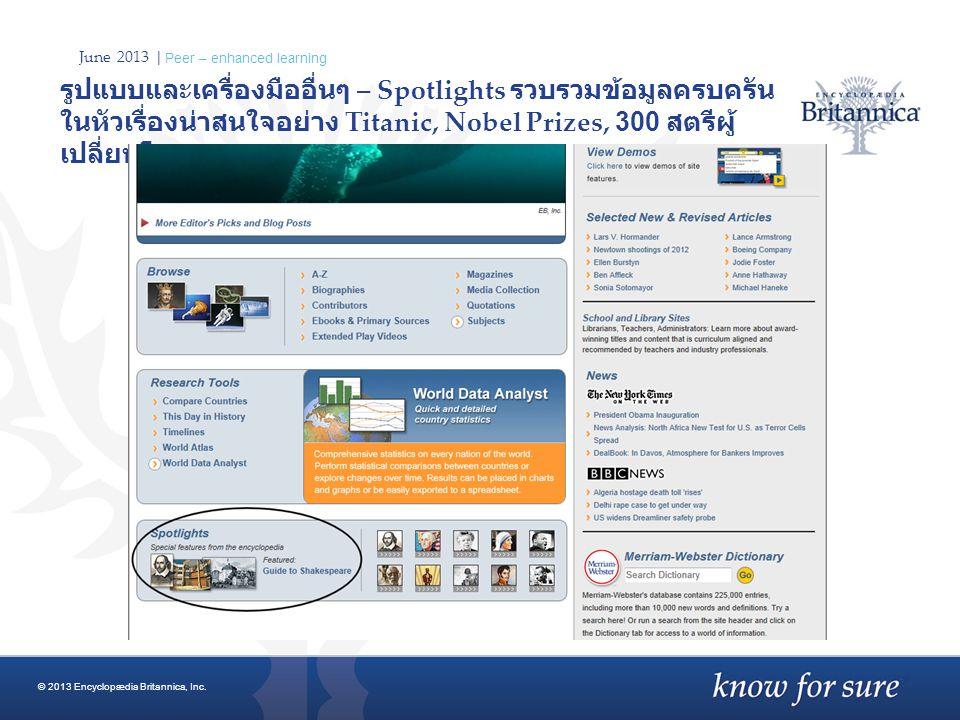 June 2013 | Peer – enhanced learning รูปแบบและเครื่องมืออื่นๆ – Spotlights รวบรวมข้อมูลครบครัน ในหัวเรื่องน่าสนใจอย่าง Titanic, Nobel Prizes, 300 สตรีผู้ เปลี่ยนโลก © 2013 Encyclopædia Britannica, Inc.