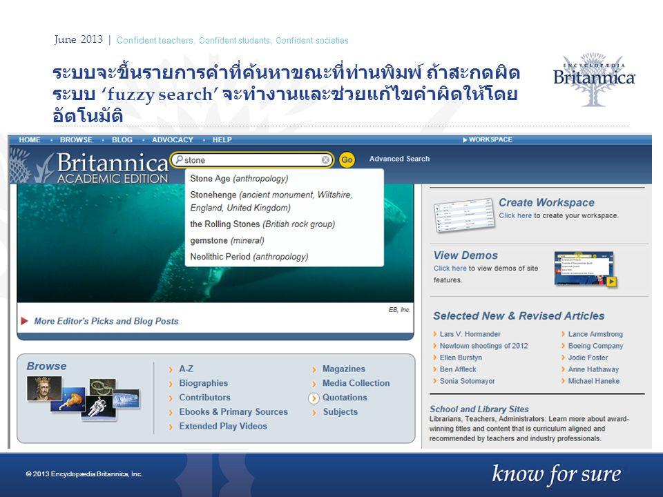 June 2013 | Peer – enhanced learning ผู้ใช้สามารถเพิ่มเติม ตัดทอน ปรับเปลี่ยนเนื้อหาของ สารานุกรมเพื่อใช้เป็นพื้นฐานข้อมูลประกอบกับงานวิจัย ตนเอง © 2013 Encyclopædia Britannica, Inc.