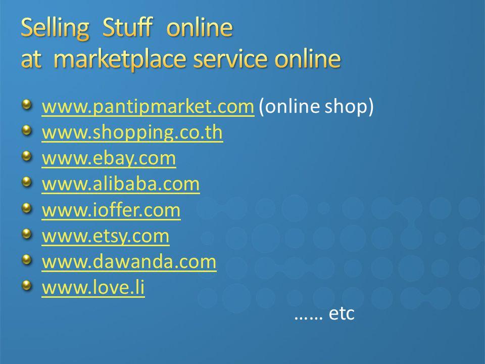 www.pantipmarket.comwww.pantipmarket.com (online shop) www.shopping.co.th www.ebay.com www.alibaba.com www.ioffer.com www.etsy.com www.dawanda.com www