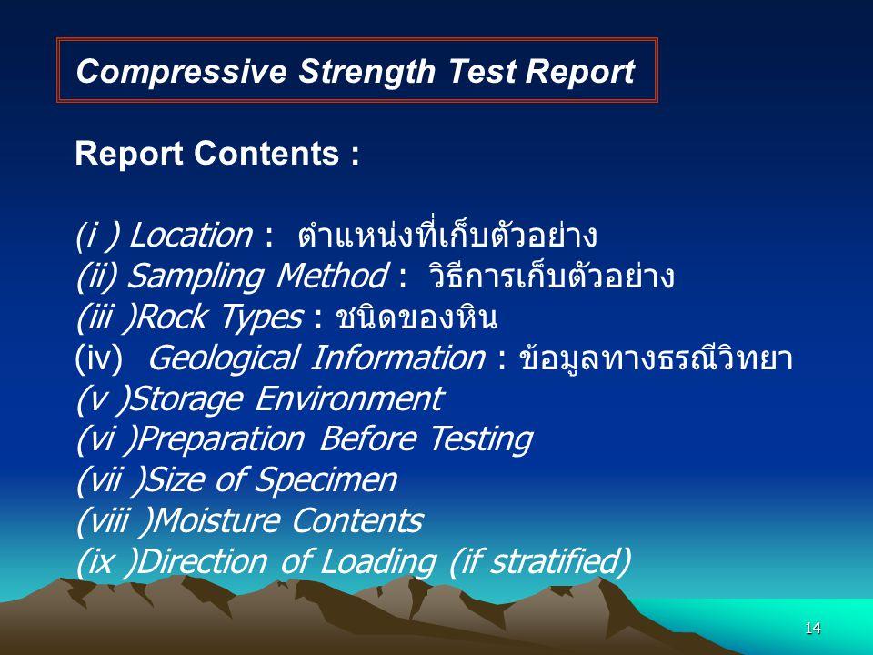 14 Compressive Strength Test Report Report Contents : ( i ) Location : ตำแหน่งที่เก็บตัวอย่าง (ii) Sampling Method : วิธีการเก็บตัวอย่าง (iii )Rock Ty