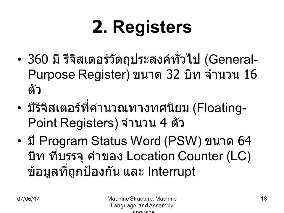 07/06/47Machine Structure, Machine Language, and Assembly Language 18 2. Registers •360 มี รีจิสเตอร์วัตถุประสงค์ทั่วไป (General- Purpose Register) ขน