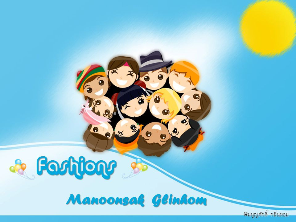 Manoonsak Glinhom Fashions @มนูญศักดิ์ กลิ่นหอม