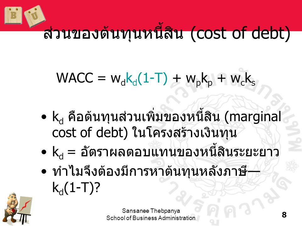 9 Sansanee Thebpanya School of Business Administration ตราสารหนี้ชนิด 12% มีอายุ 15 ปี จ่าย ดอกเบี้ยทุกครึ่งปี ออกขายในราคา 1,153.72 บาท จงหาต้นทุนของหนี้สิน (k d ) •เนื่องจากตราสารหนี้จ่ายดอกเบี้ยปีละ 2 ครั้ง ดังนั้น k d = 5.0% x 2 = 10% 01230 k 60 60 + 1,000 60V B = $1,153.72...