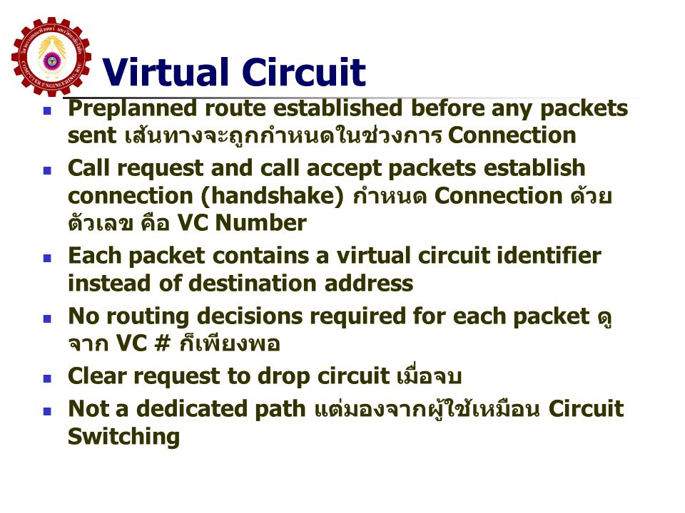 Virtual Circuit  Preplanned route established before any packets sent เส้นทางจะถูกกำหนดในช่วงการ Connection  Call request and call accept packets es