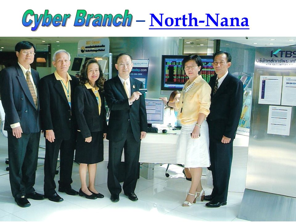 – North-Nana North-Nana