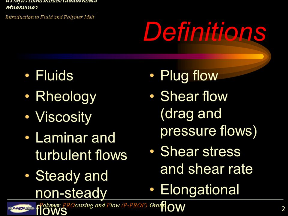 2 Definitions •Fluids •Rheology •Viscosity •Laminar and turbulent flows •Steady and non-steady flows •Plug flow •Shear flow (drag and pressure flows)