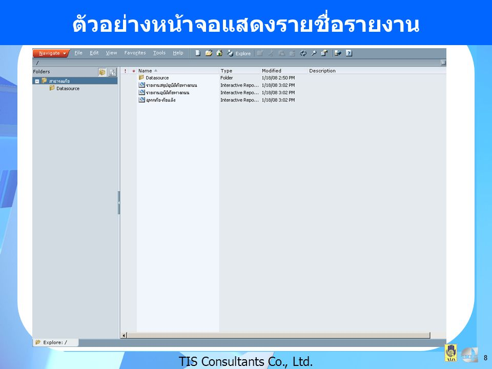 19 TIS Consultants Co., Ltd.