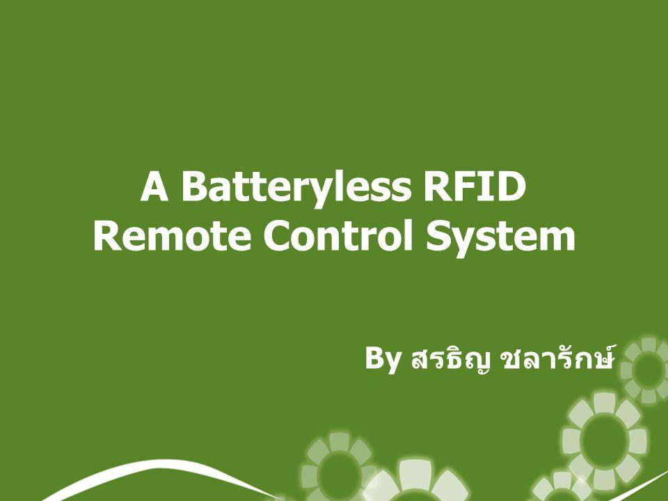 รูปแบบ RFID ระบบแบบเดิมที่ใช้กันอยู่ ระบบแบบใหม่ battery-less 10
