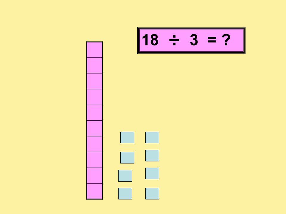 การหารโดยวิธีตั้ง หาร ผลลัพธ์ = 14 0