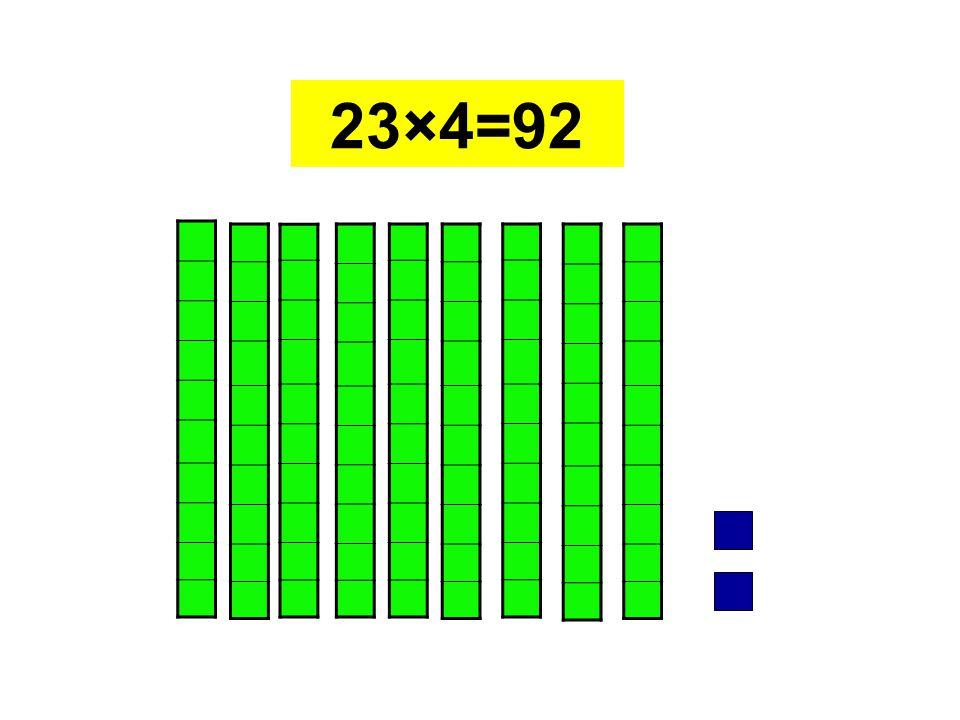 1010 13 × 12 = ? 100 +50+6 1010 2 3