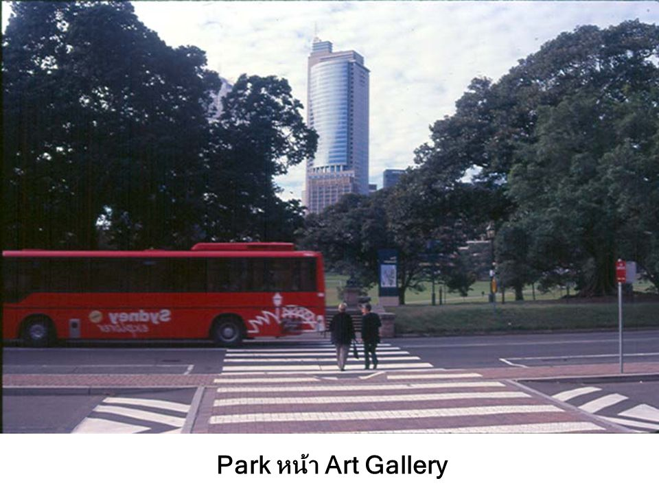 Park หน้า Art Gallery