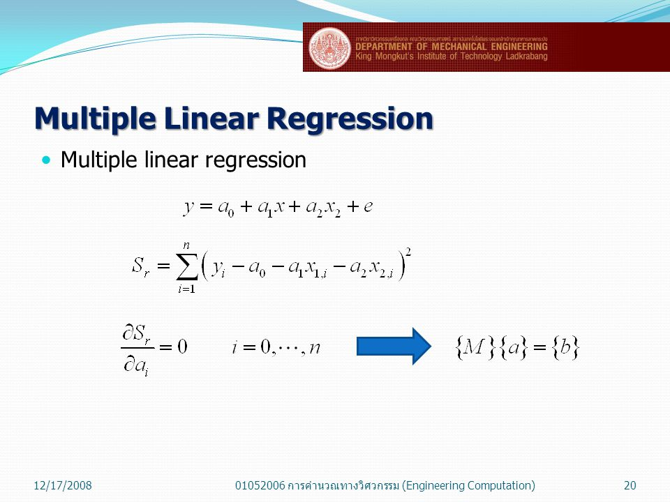 Multiple Linear Regression  Multiple linear regression 12/17/200801052006 การคำนวณทางวิศวกรรม (Engineering Computation)20