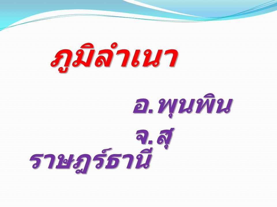 Bew_JetDo@hotmail.com Bew_JetDo@hotmail.com E - mail E - mail