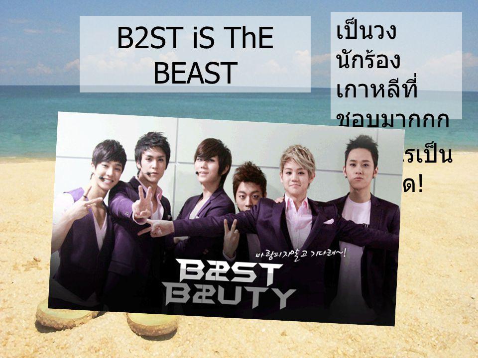 เป็นวง นักร้อง เกาหลีที่ ชอบมากกก เห็นทีไรเป็น ต้องกรี้ด ! B2ST iS ThE BEAST