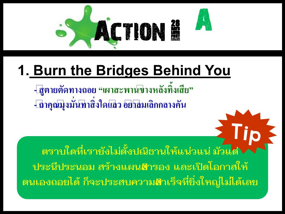 Action ~ Tip A 1.