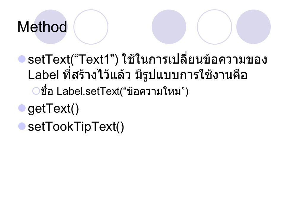 "Method  setText(""Text1"") ใช้ในการเปลี่ยนข้อความของ Label ที่สร้างไว้แล้ว มีรูปแบบการใช้งานคือ  ชื่อ Label.setText("" ข้อความใหม่ "")  getText()A  se"