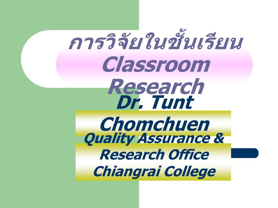 Dr.Tunt Chomchuen B.Ed (Teaching Science) Chiangmai University.