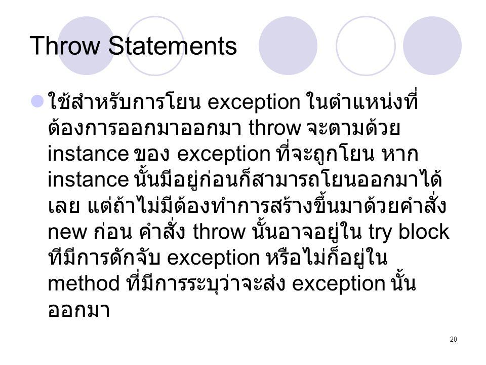 20 Throw Statements  ใช้สำหรับการโยน exception ในตำแหน่งที่ ต้องการออกมาออกมา throw จะตามด้วย instance ของ exception ที่จะถูกโยน หาก instance นั้นมีอ