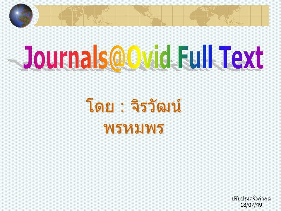 Ovid Full Text