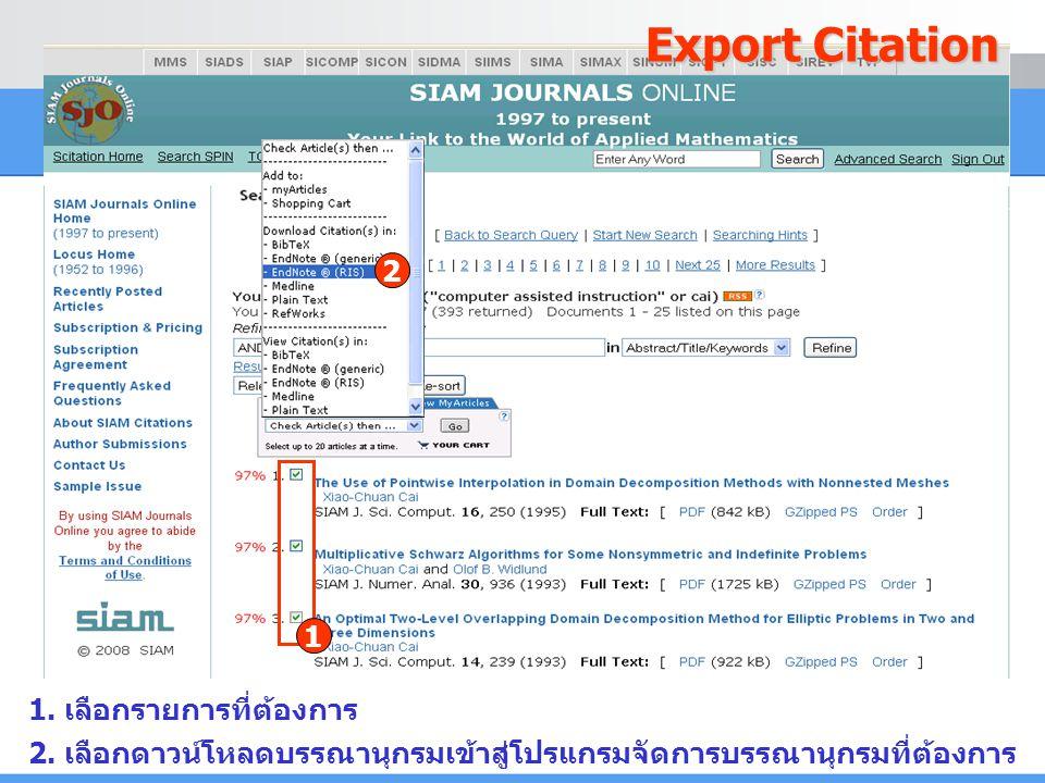 1. เลือกรายการที่ต้องการ 2. เลือกดาวน์โหลดบรรณานุกรมเข้าสู่โปรแกรมจัดการบรรณานุกรมที่ต้องการ 1 Export Citation 2