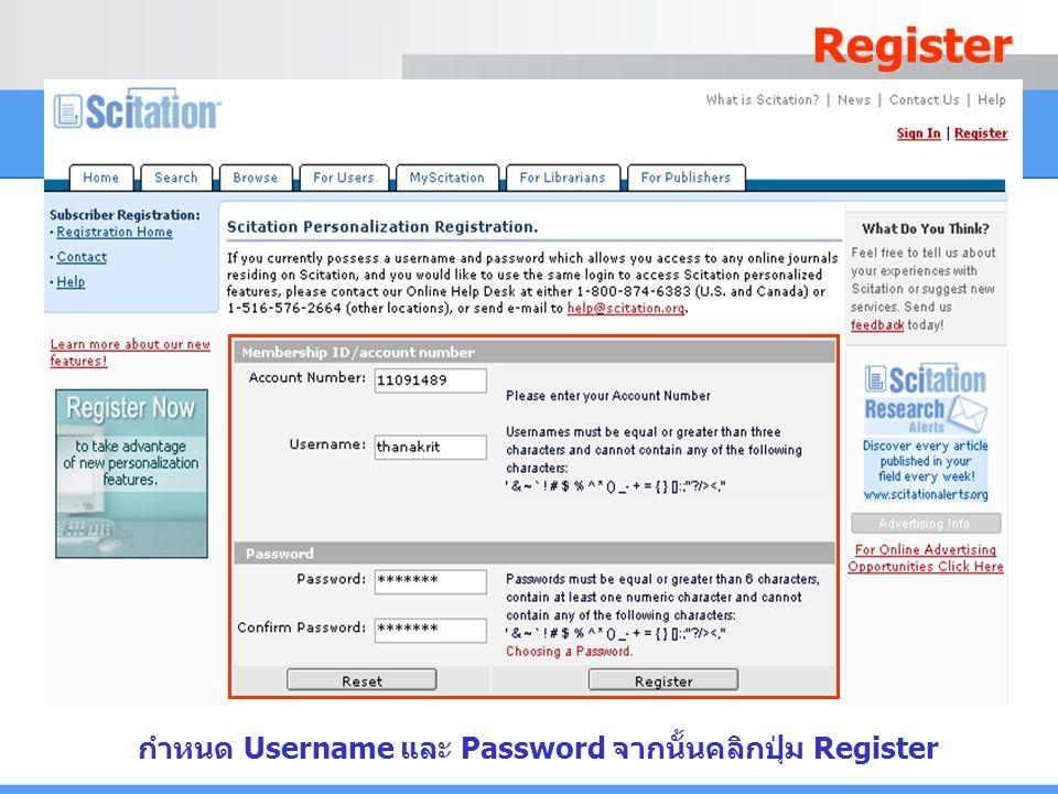 Register กำหนด Username และ Password จากนั้นคลิกปุ่ม Register