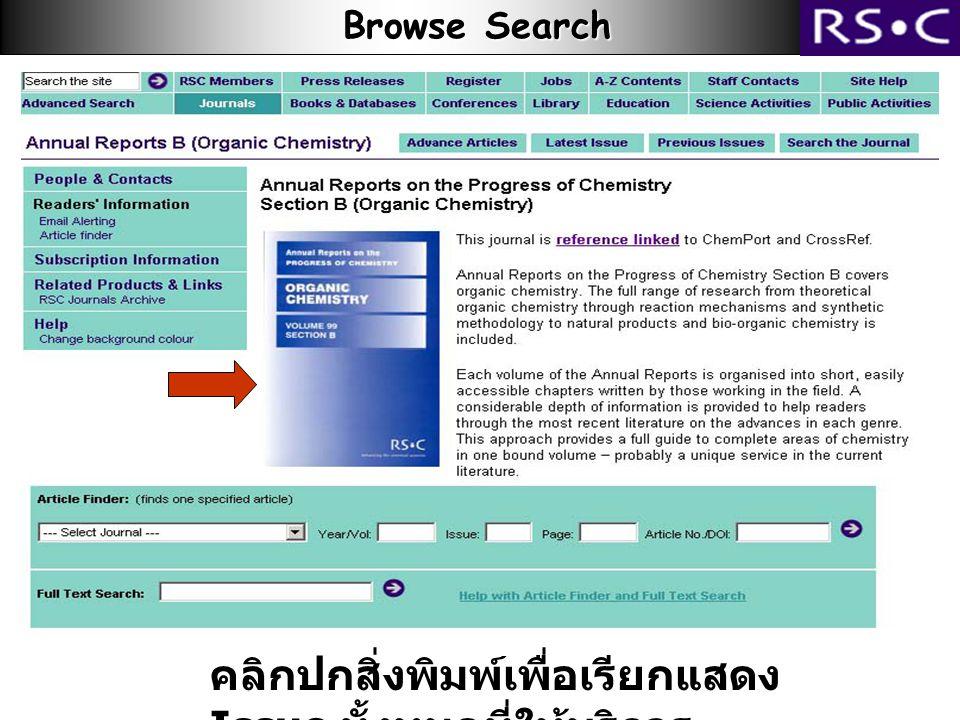 Full Text - PDF Full Text - PDF