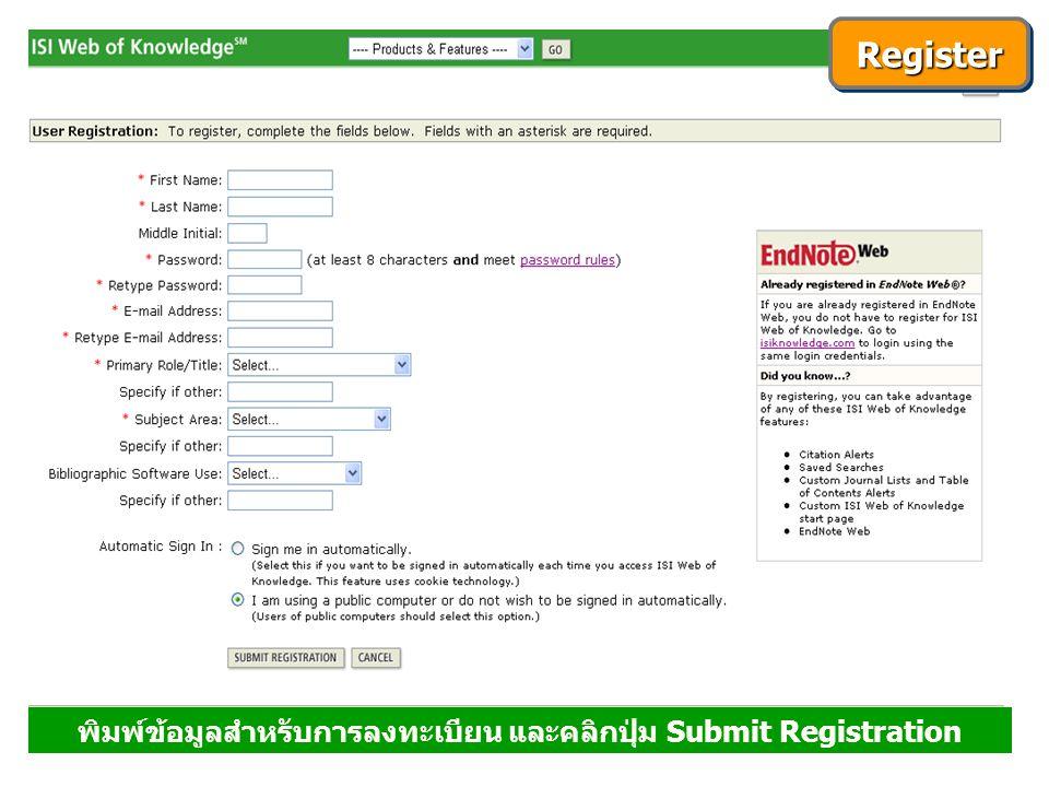 RegisterRegister