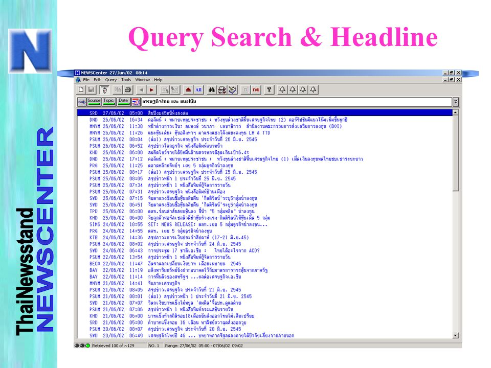 Query Search & Headline