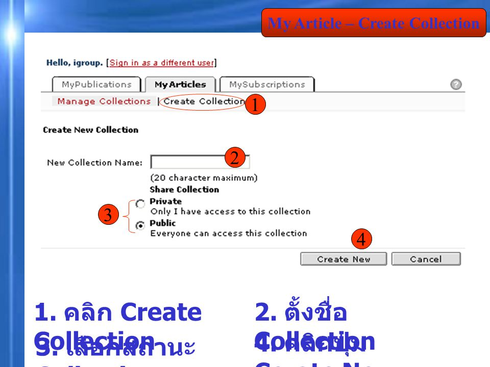 My Article – Create Collection 1. คลิก Create Collection 1 2 3 4 2.