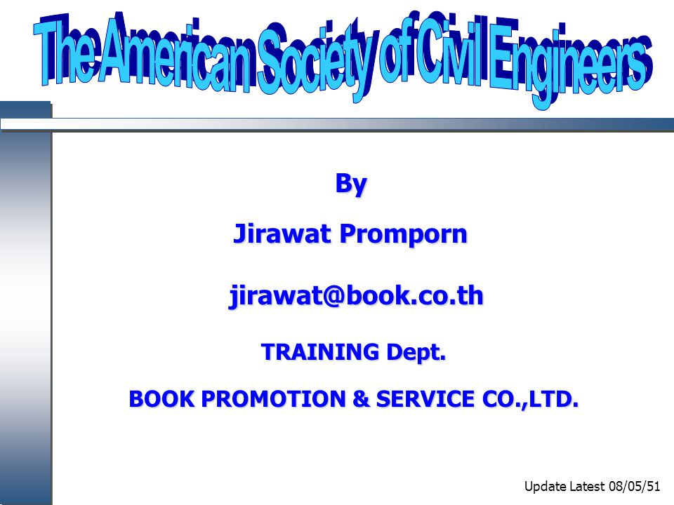 By Jirawat Promporn TRAINING Dept.