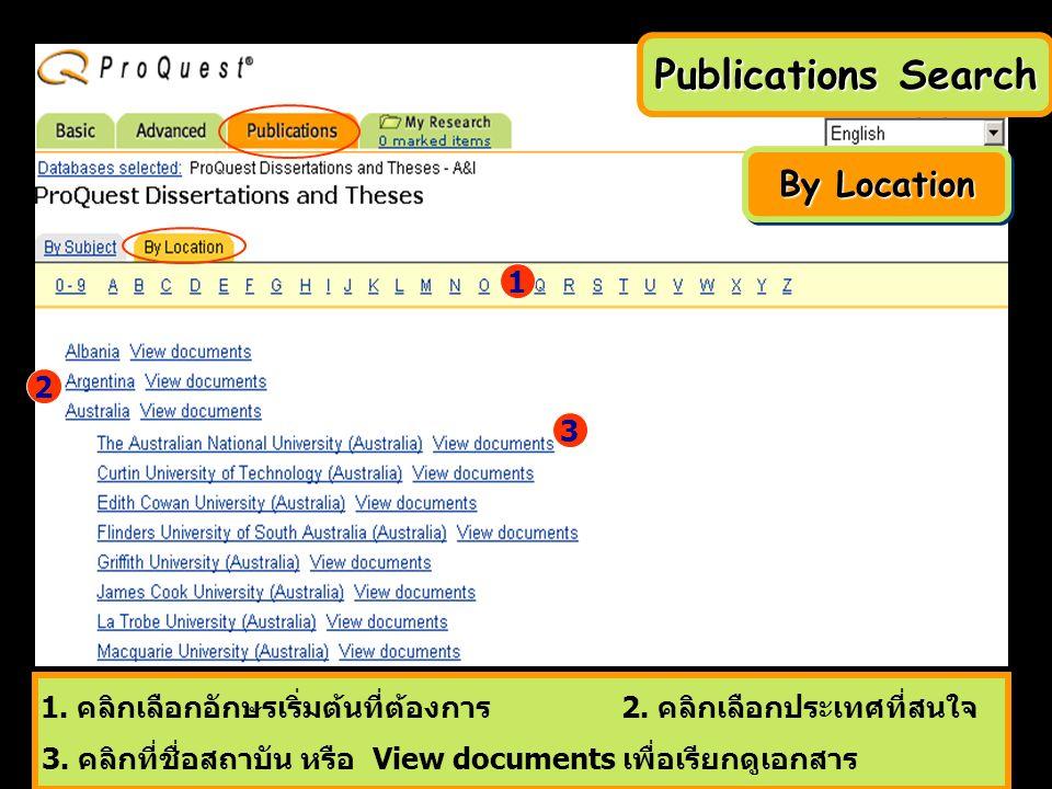 1. คลิกเลือกอักษรเริ่มต้นที่ต้องการ2. คลิกเลือกประเทศที่สนใจ 3. คลิกที่ชื่อสถาบัน หรือ View documents เพื่อเรียกดูเอกสาร By Location 1 2 3 Publication