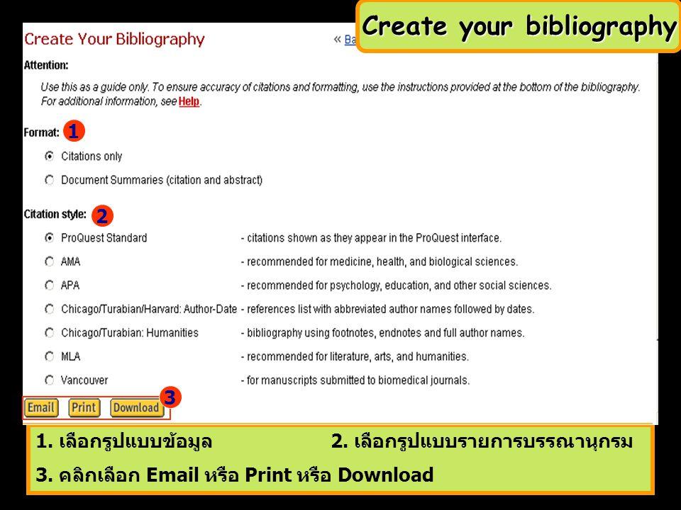 1. เลือกรูปแบบข้อมูล2. เลือกรูปแบบรายการบรรณานุกรม 3.