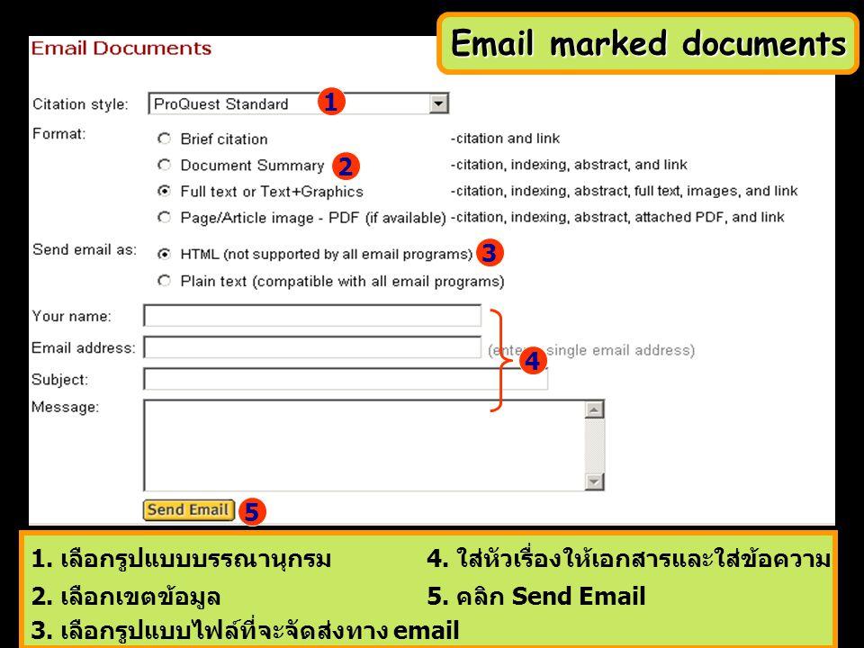 1. เลือกรูปแบบบรรณานุกรม 2. เลือกเขตข้อมูล 3. เลือกรูปแบบไฟล์ที่จะจัดส่งทาง email 4. ใส่หัวเรื่องให้เอกสารและใส่ข้อความ 5. คลิก Send Email 1 2 3 5 4 E