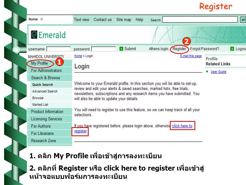 Register 1. คลิก My Profile เพื่อเข้าสู่การลงทะเบียน 1 2 2. คลิกที่ Register หรือ click here to register เพื่อเข้าสู่ หน้าจอแบบฟอร์มการลงทะเบียน
