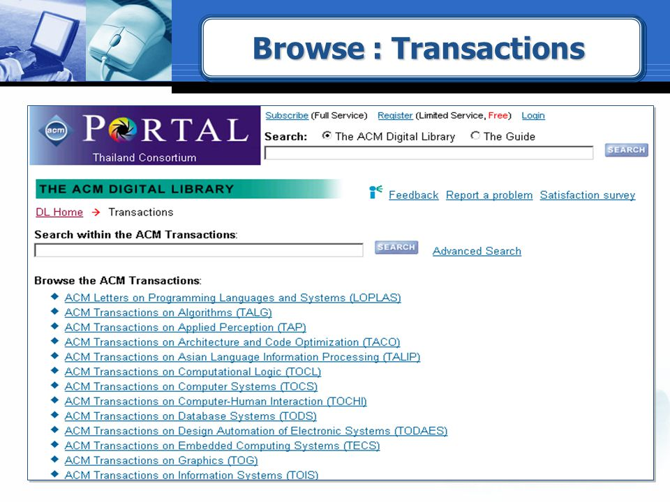 Browse : Transactions