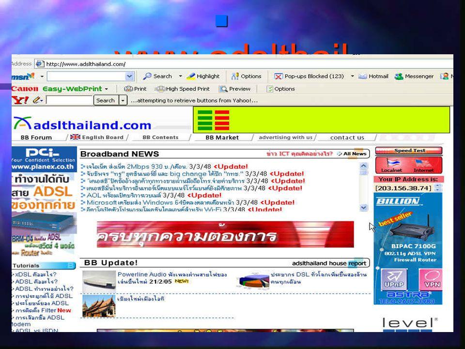  www.adslthail and.com