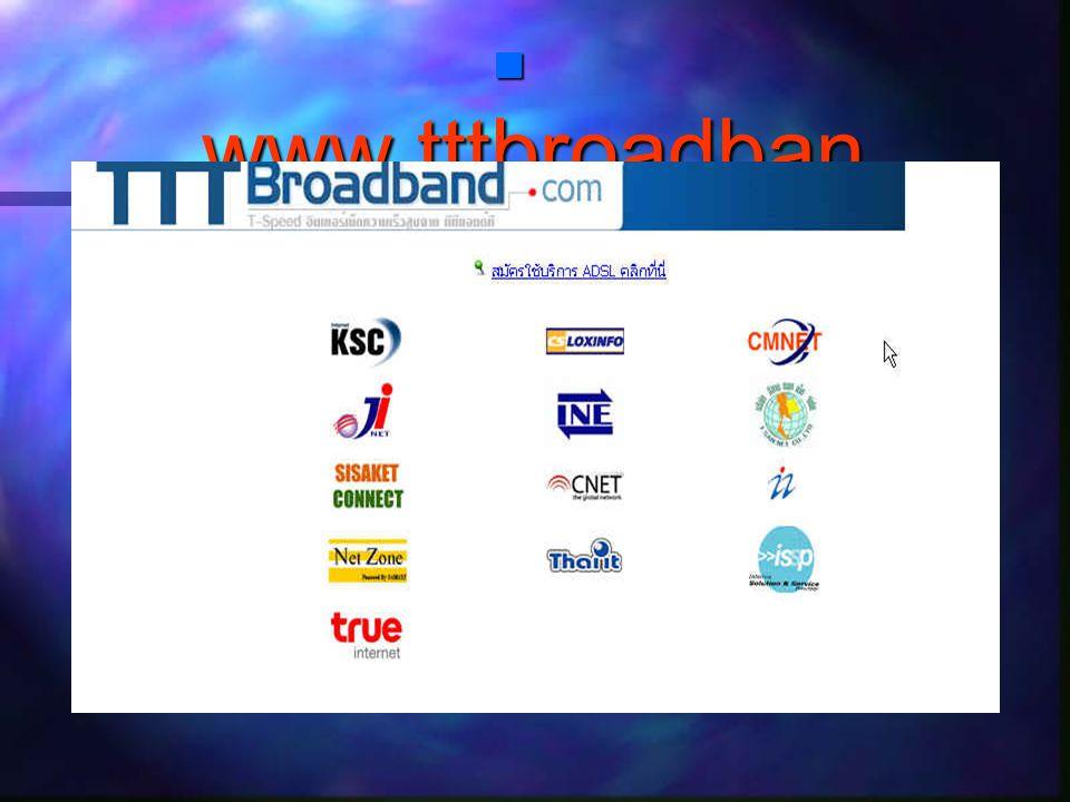  www.tttbroadban d.com
