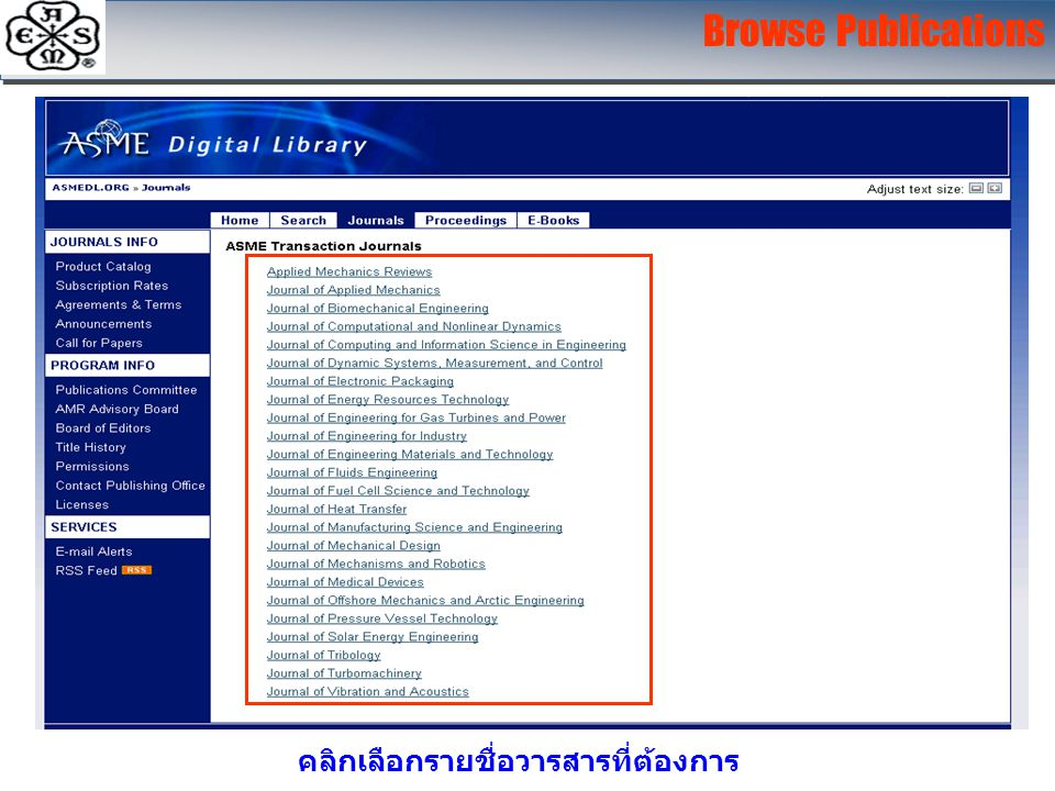 Browse Publications คลิกเลือกรายชื่อวารสารที่ต้องการ