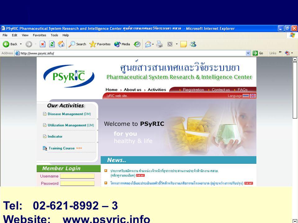 Tel: 02-621-8992 – 3 Website:www.psyric.info